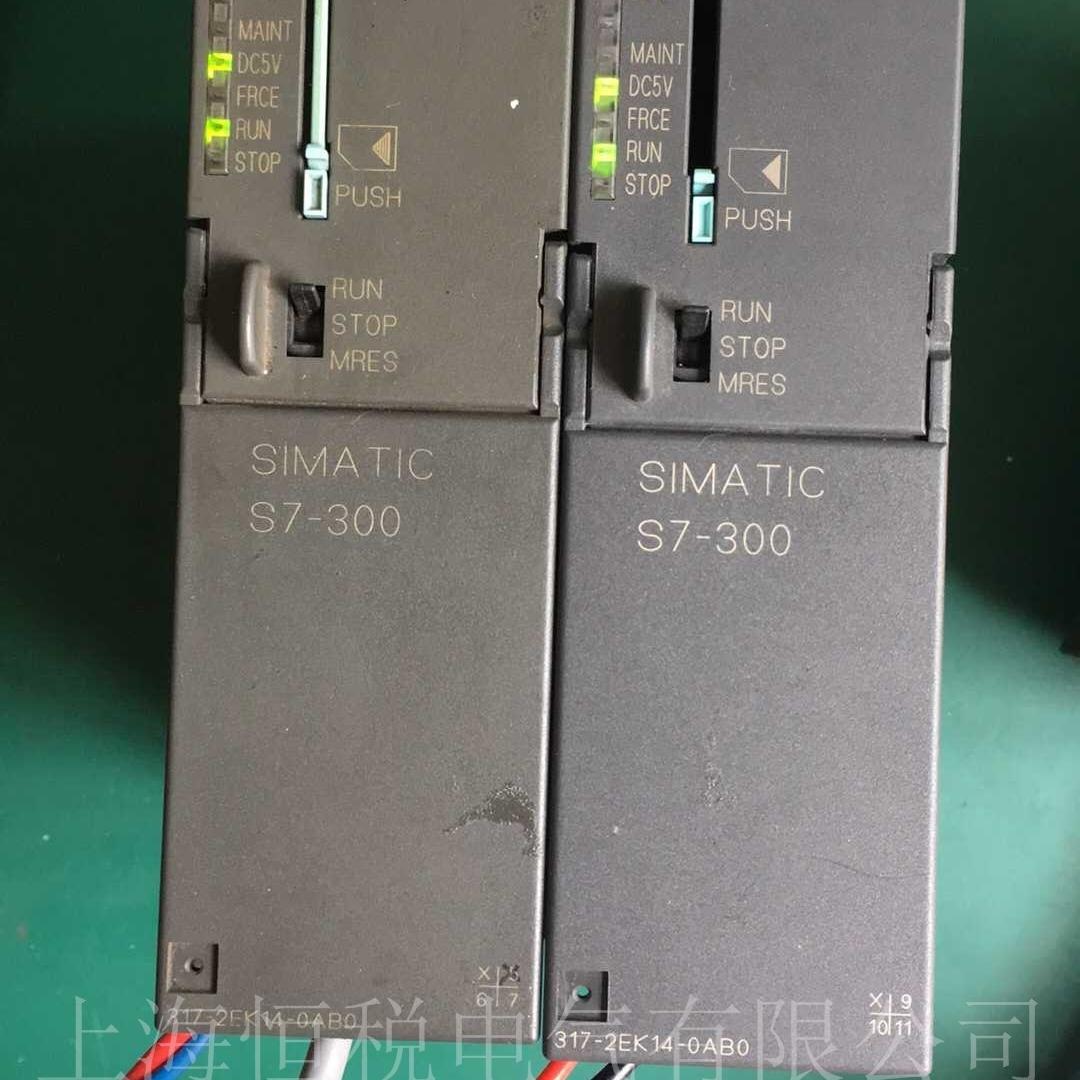 西门子S7-300PLC指示灯全闪全亮修理电话
