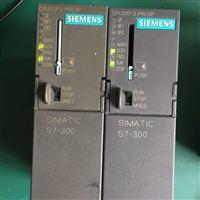 西门子S7-300模块上电指示灯全亮全闪修复
