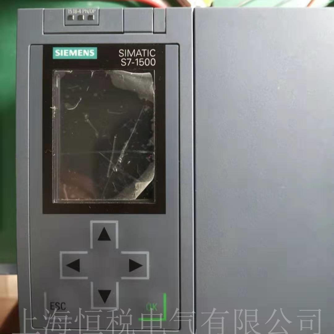 西门子S7-1516PLC通电小屏幕不亮修理方法