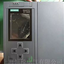 S7-1500PLC维修销售西门子S7-1516PLC通电小屏幕不亮修理方法