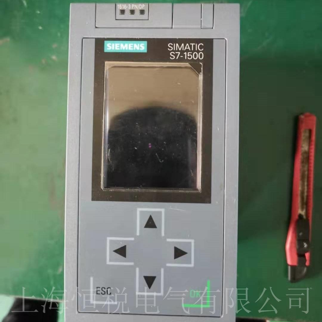 西门子S7-1516PLC面板指示灯不亮维修小方法