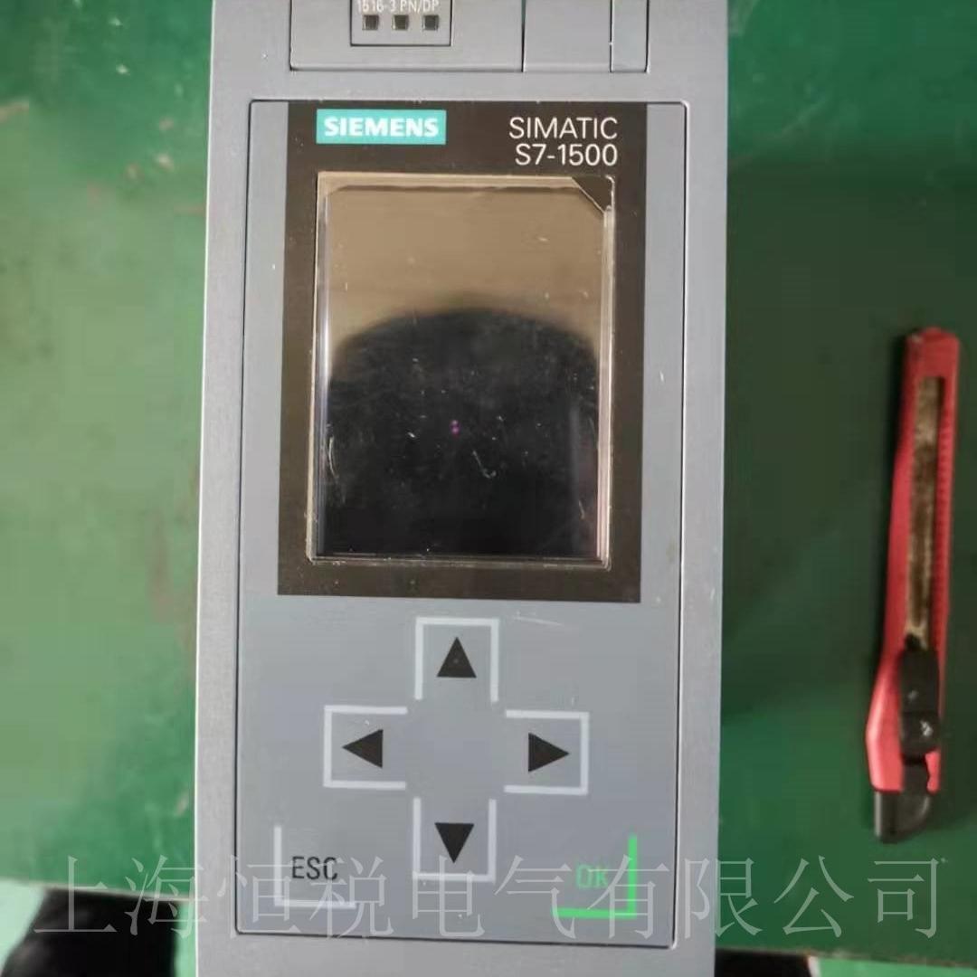 西门子S7-1516PLC上电屏幕黑屏无显示修理店