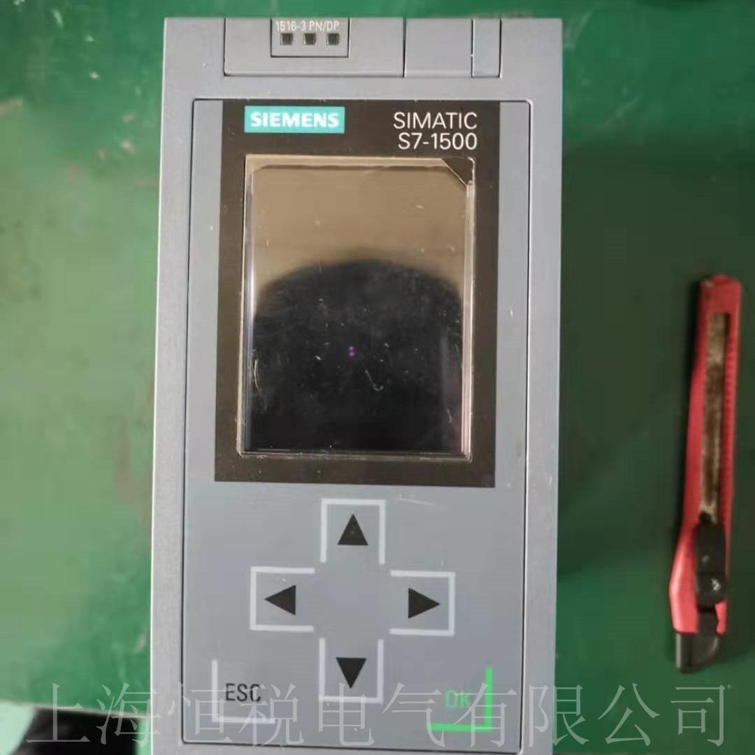 西门子S7-1516PLC开机面板自动反复重启维修