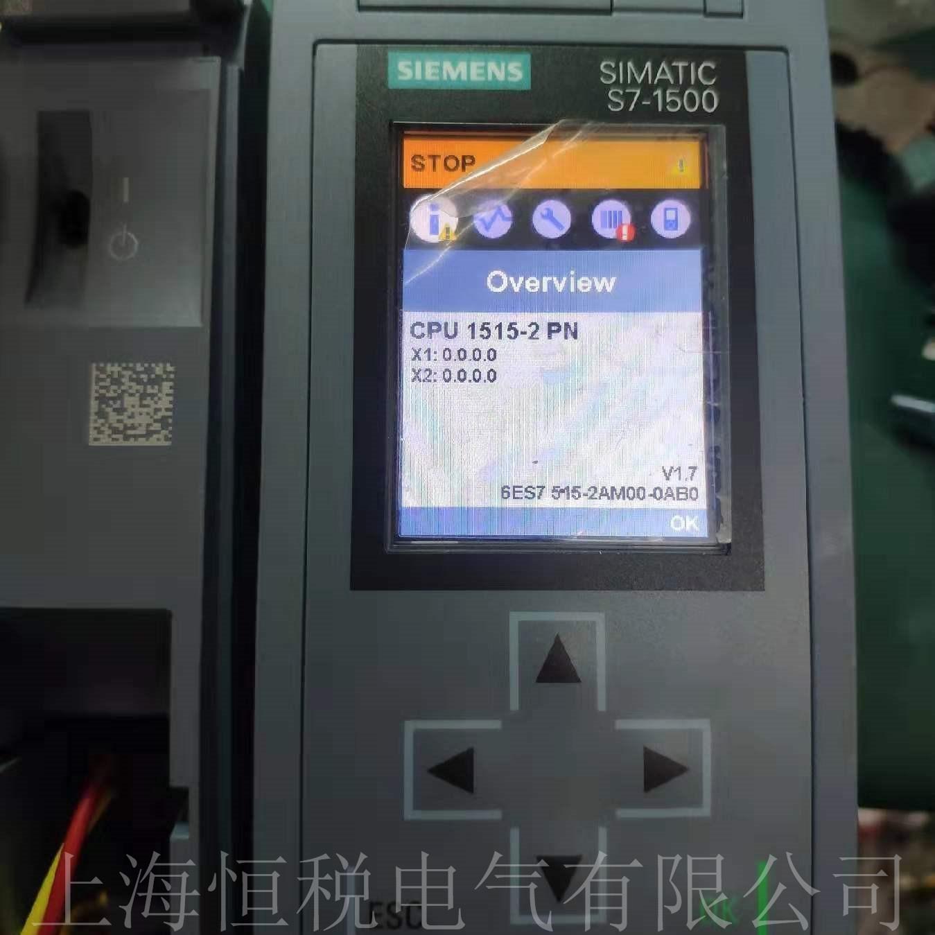 西门子S7-1516CPU上电启动面板不亮修理电话