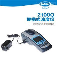 哈希2100Q便攜式濁度計