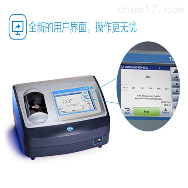 TL2350 EPA台式濁度儀