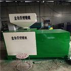 可订做黑龙江蒸饭生物质燃烧机100公斤蒸汽发生器