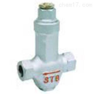 可调波纹管式蒸汽疏水阀质量保障