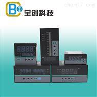 BC-YB智能数显仪表