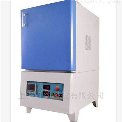 1200℃智能箱式炉