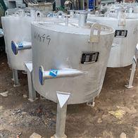 50回收二手不锈钢40平方螺旋板换热器