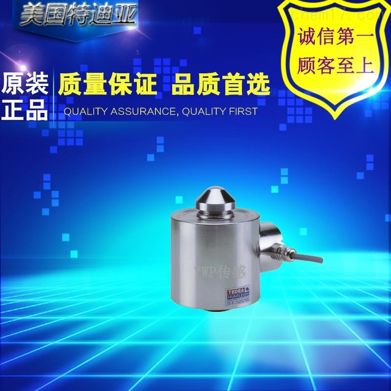 特迪亚世铨柱式不锈钢称重传感器120-10t