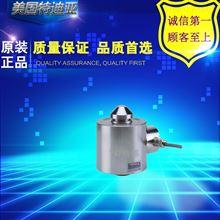 120-20t特迪亚世铨柱式不锈钢称重传感器120-10t