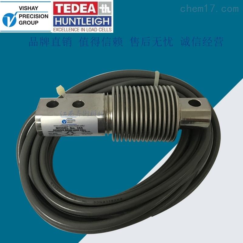 美国威世品牌特迪亚皮带秤台秤称重传感器