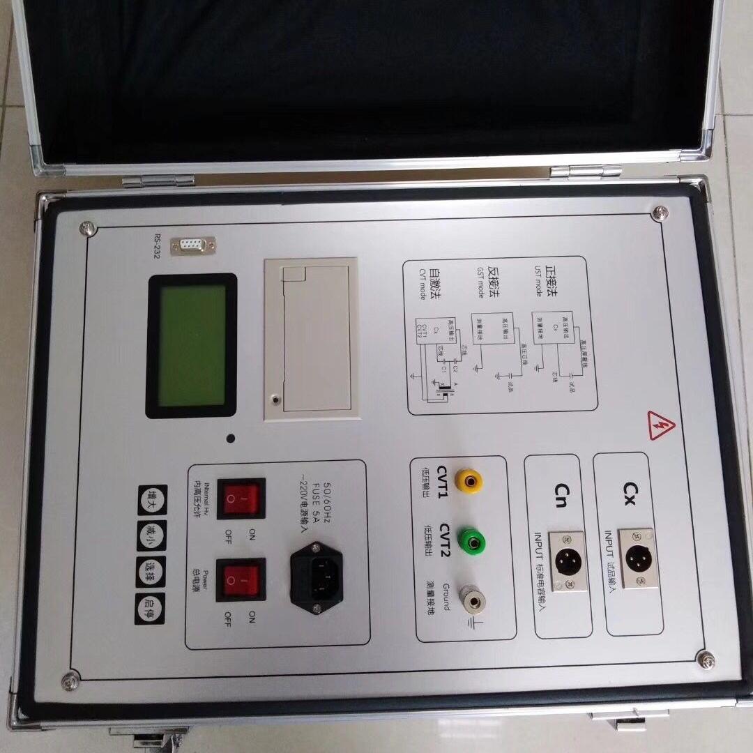 五级承试介质损耗测试仪