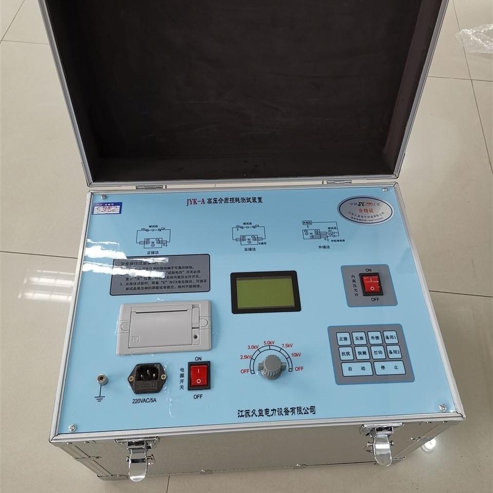 JY变频介质损耗测试仪