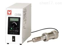 LUH150/300日本雅马拓超声波均质器LUH150/300