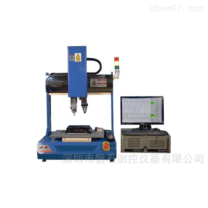 全自动万能材料试验机 PS-7502S