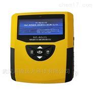 手机式钢筋位置及保护层厚度测定仪