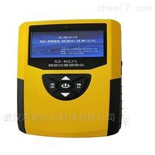 SZ-R52S手机式钢筋位置及保护层厚度测定仪