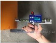 钢管|圆管壁厚检测仪,钢管厚度测量仪