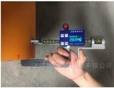 钢管 圆管壁厚检测仪,钢管厚度测量仪