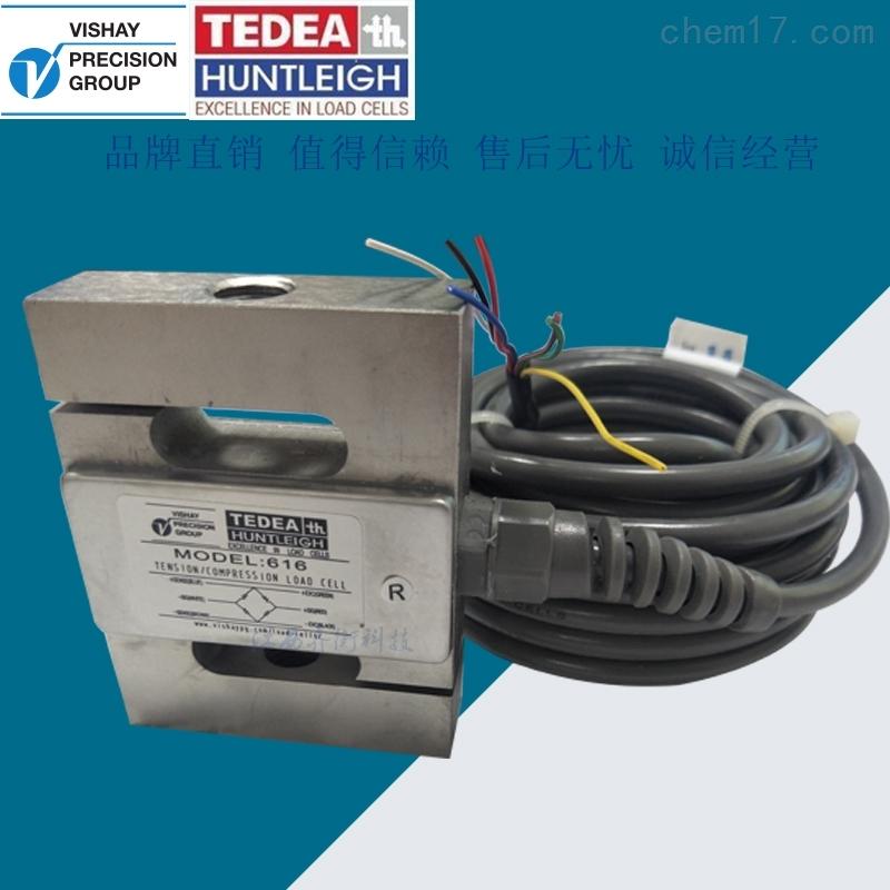美国特迪亚合金钢拉式称重传感器616-50kg