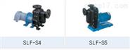 日本elepon耐蚀性自吸式磁力泵/无密封泵