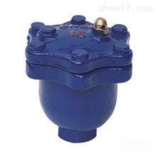微量排气阀ARVX消费厂家
