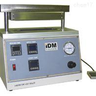 L0001实验室热封试验仪