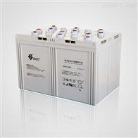 GFM-2000双登蓄电池GFM系列代理销售