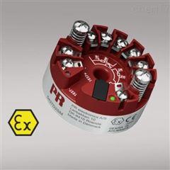 5437D   2线制HART 7温度变送器