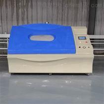 AB-90D复合式干湿腐蚀性盐雾箱90型