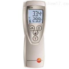 testo 926 - 温度计