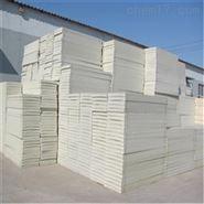 A级防火10公分厚外墙聚合物硅质板现货