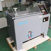 YSYW-60盐雾试验箱