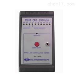 表面阻抗测试仪价格