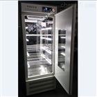 250D光照培養箱