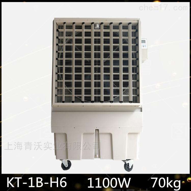 移动冷风机 大型厂房降温 高温车间降温设备
