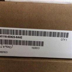 长期高价回收西门子S120