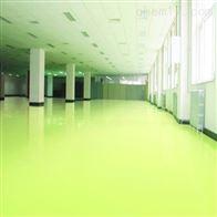 威海PVC防尘地面施工