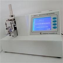 刀片锋利度测试仪