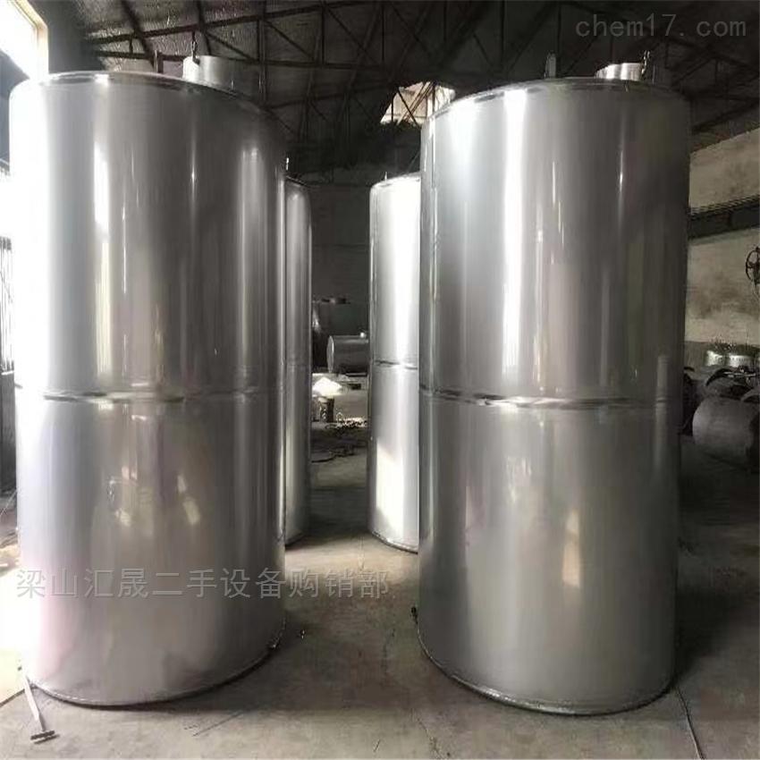 二手不锈钢反应储罐