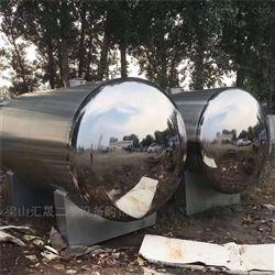 二手2立方不锈钢搅拌罐