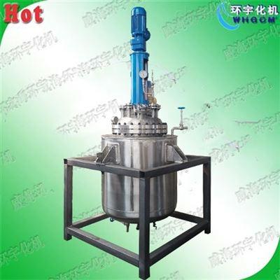 FCH300L超低温不锈钢反应釜
