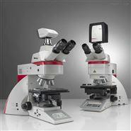 徠卡正置顯微鏡