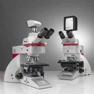 DM4 B/DM6 B徕卡正置显微镜