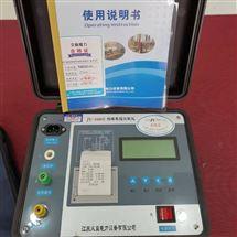 江苏省电力四级承装修试资质全套设备清单