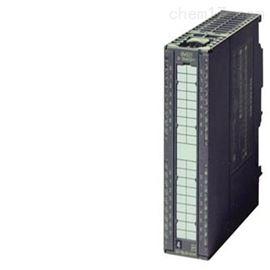 北京西门子CPU1217C模块代理商