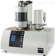 STA449F1 Jupiter耐驰同步热分析仪